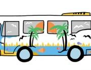 Autobus Irún Hendaya Playa