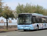 Bus-hendaya-slider